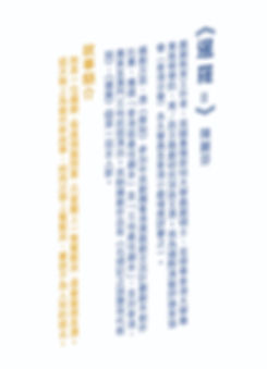 web text 3.jpg