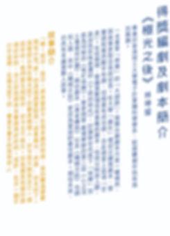 web text 1.jpg