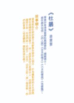 web text 4.jpg