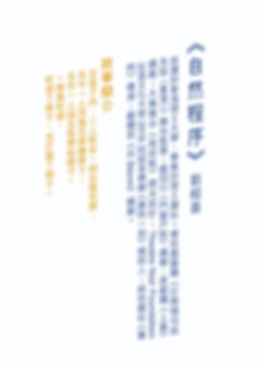 web text 5.jpg