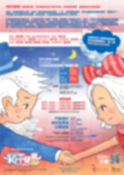 PM 2nd 02 - leaflet A4 2018_1231 v032.jp