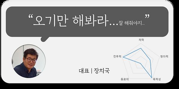 사이트개인_01.png