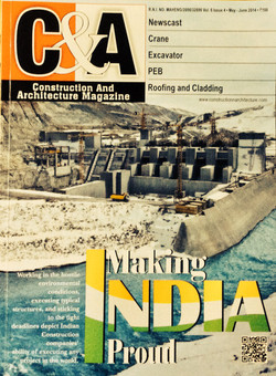 Issue: June 2014