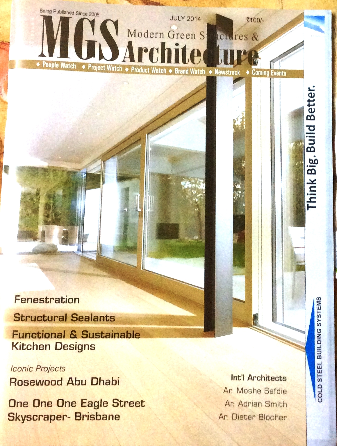 Issue: July 2014