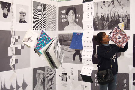 Academic Exchange in Nanjing University of Art
