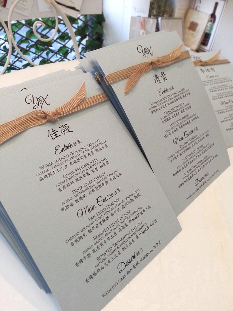 Wedding Menu sky blue with rustic ribbon sydney australia.jpg