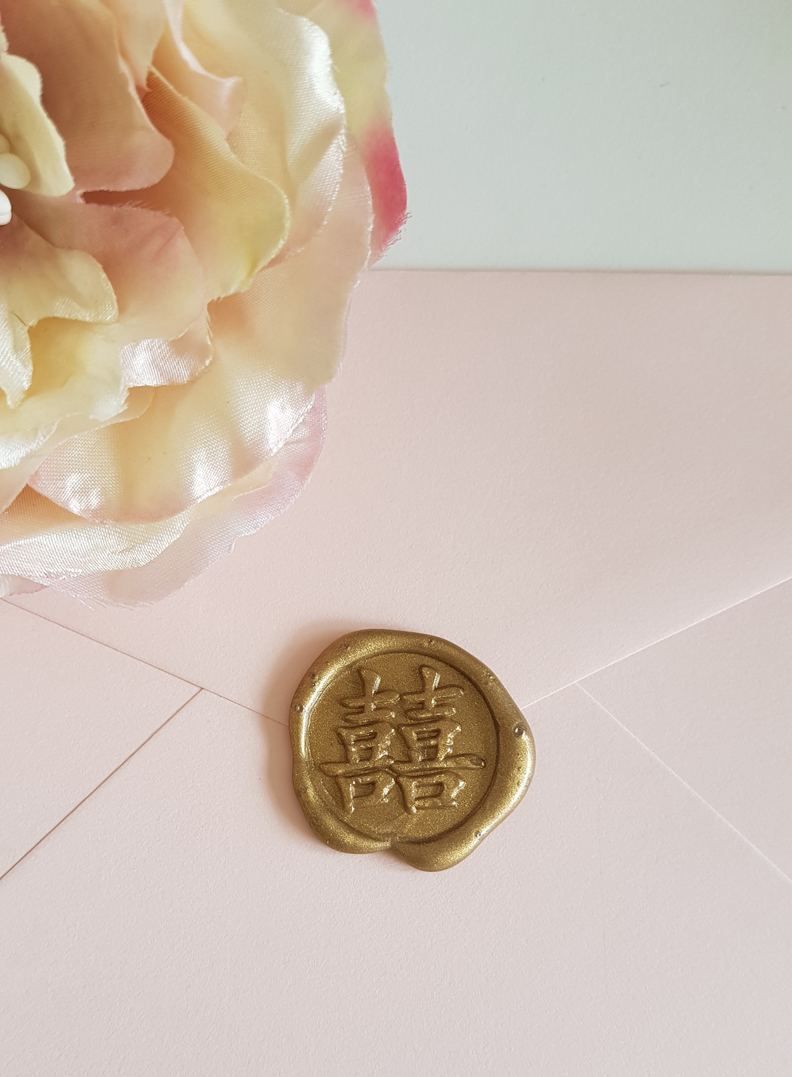 Chinese Double Happiness Wax seal stamp Stickers Sydney Australia