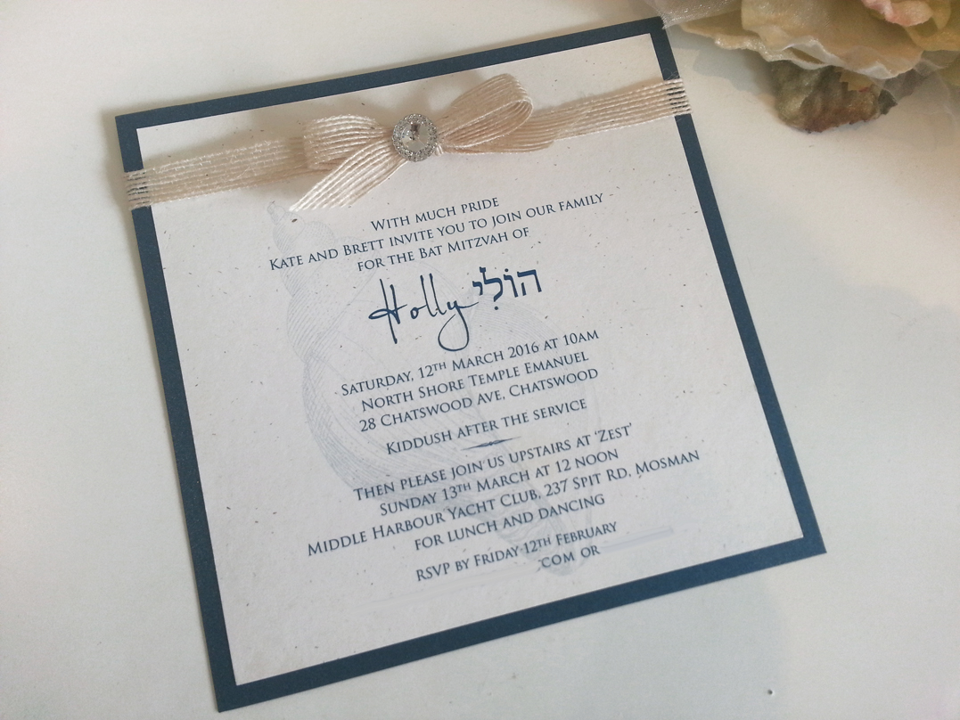Bat Mitzvah Shell Beach theme Invitations Sydney Australia.jpg