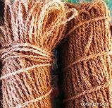 coconut rope.jpg