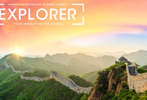 Special Offers: The biggest and best touring and adventure trips with Explorer Magazine