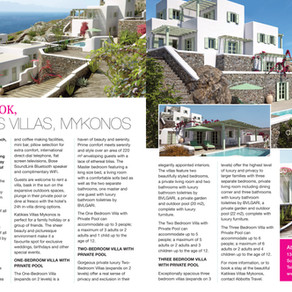 First Look: Katikies Villas, Mykonos, Essex Central Magazine - October 2019
