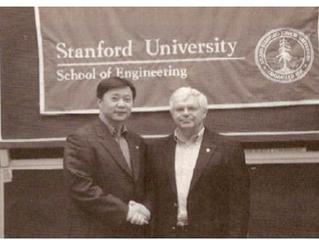 中国国务院系统赴美国斯坦福大学三个月培训班简报 Stanford University's Three-month Training Program for the Government Execut