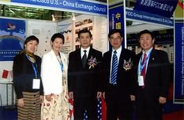 国务院副秘书长李适实和中国外专局副局长孙照华莅临USCEC中国展览室Former Deputy Secretary-General of the State Council and & Former Director-General of the State Administration Foreign Expert Affair at USCEC's Exhibition Booth
