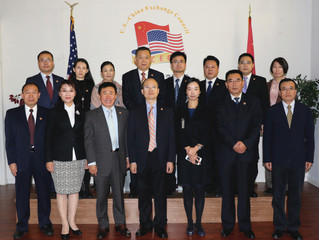 LAO of the State Council of China Delegation Studies the Roles and Duties of the Government Legal Co