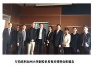 Leaders of the State Administration of Foreign Exports Affairs (SAFEA) Successfully Visited San Fran