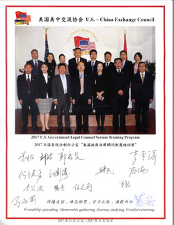 LAO of the State Council of China De