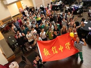 Zhixin School Students Enjoyed a Rewarding Summer Camp in California    执信中学2017年美国夏令营顺利闭幕