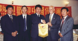 USCEC 欢迎国家外专局张建国副局长和中国国务院办公厅代表团 USCEC Hosted Mr. ZHANG Jianguo, Deputy Director of the Chinese State Administration of Foreign Expert Affairs & General Office of the State Council of China Delegation