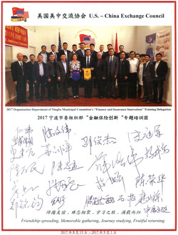 Ningbo Municipal Committee