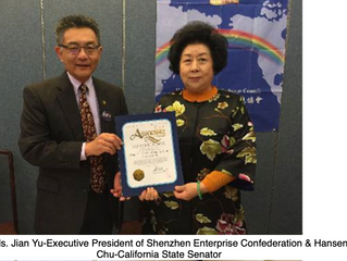 Shenzhen Enterprise Confederation Organizes Entrepreneurs to Explore the Secret of Success in Silico
