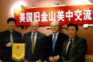 中共中央委员、中央机关工委书记张德邻率培训团访美 USCEC Hosted Delegation Led by Mr. ZHANG Delin, Member of The Central Committee of CPC