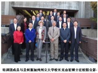 Leaders of Chongqing Colleges and Universities Study International Leadership for Higher Education i