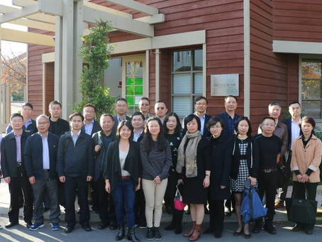 Nanjing Municipal Organization Department Delegation Visited Silicon Valley & Boston to for Inno
