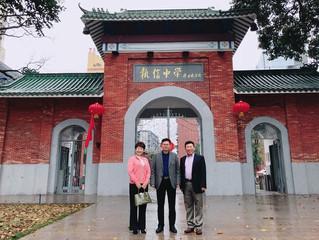 USCEC Leadership Visited Long-term Partner Zhixin School in Guangzhou USCEC理事长与副会长拜会执信中学校长