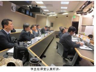 江苏省第八期创新创业领军人才高研班报道