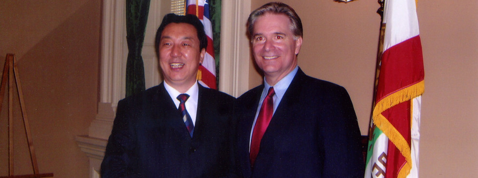 General Office of the Communist Party of China Delegation met with California State Government Official