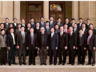 2010 Jiangsu Province Delegation Study Technology & Entrepreneurship in Stanford 中国江苏省企业创新与科技发展代