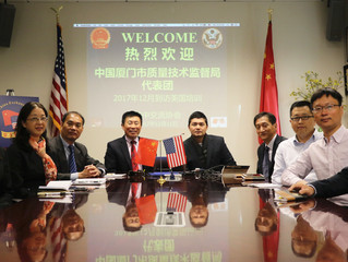 Xiamen Bureau of Quality and Technology Supervision Delegation Arrives in the Bay Area 中国厦门市质量技术监督局代