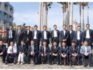 Presidents from Chinese Prestigious Universities Visited SF Bay Area 中国重点大学校长培训团访问美国