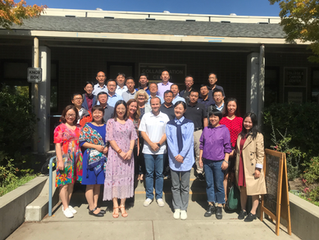 Quzhou Municipal Education Bureau Delegation Visited SF Bay Area and D.C. to Learn IT Development in