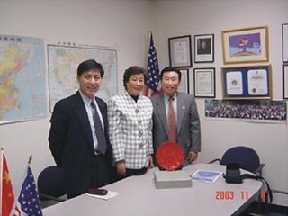 中国民建中央副主席张榕明访问USCEC总部 Ms. ZHANG Rongmin, Vice chairman of China Democratic National Construction Association, Visted USCEC Headquarter