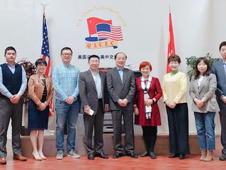 Founder of China New Chanel Education Group Visits USCEC 中国新航道国际教育集团创始人胡敏董事长来访协会总部