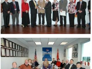 USCEC 18th Anniversary Celebration 美中交流协会庆祝成立十八周年