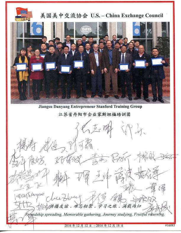 Danyang City, Jiangsu Province