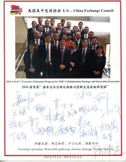 SASAC Delegation