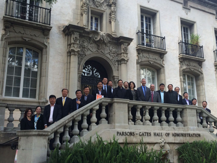 Chinese University Presidents Learn about Academic Management in the U.S. 中国高校领导赴美国学习世界一流高校管理经验