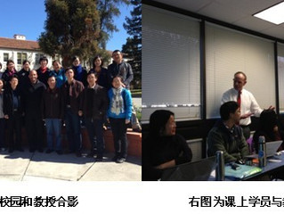 Guangdong Audit Office Took 60-day Training Program in San Jose State University  广东省审计厅于美国加州圣何塞州立大学