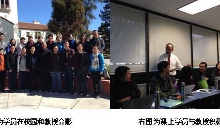 Guangdong Audit Office Took 60-day Training Program in San Jose State University  广东省审计厅于美国加州圣何塞州立大学
