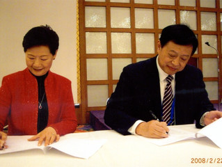 Fujian Provincial Government Signed MoU with USCEC 福建省政府与美国美中交流协会签署合作协议