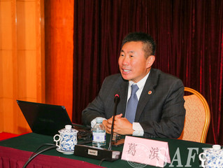 USCEC Vice President Invited to Lecture in China's State Administration of Foreign Expert Affair