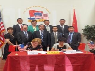 China Urumuqi Municipal Government Signed Partnership MoU with USCEC 中国新疆乌鲁木齐市与美国美中交流协会建立友好合作关系
