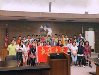Zhixin High School Students Received by Mayor in California 中国学生与美国市长面对面的交流