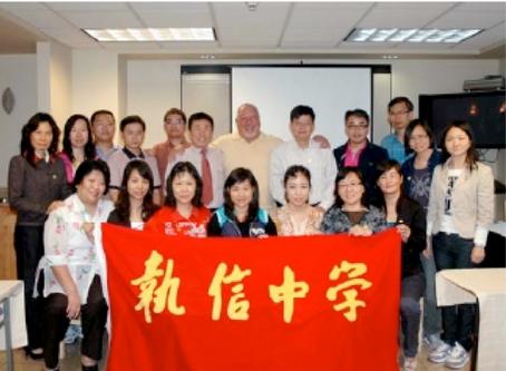 2010 Student Summer Camp 2010 年中国广东执信中学师生代表团赴美夏令营报告