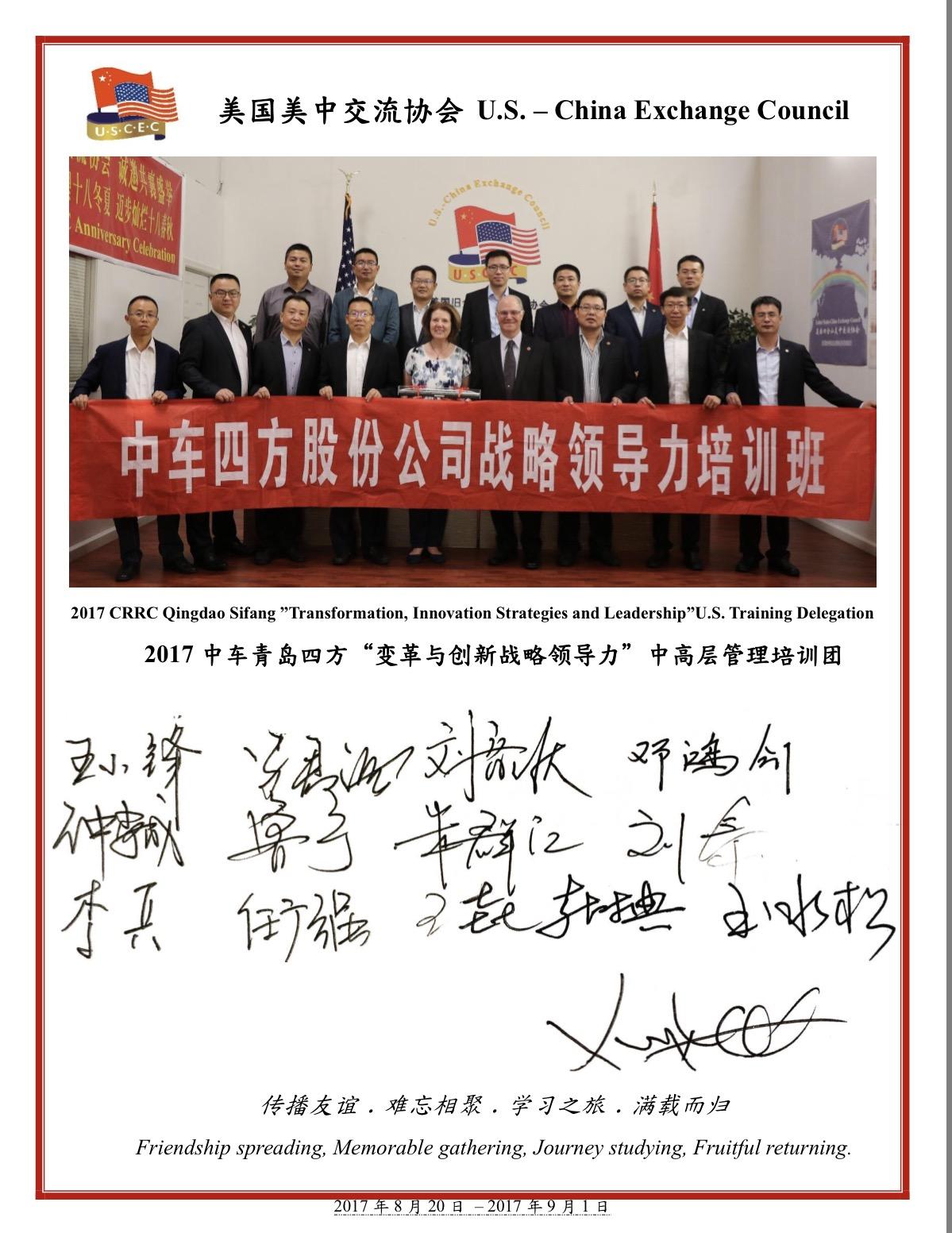 CRCC Qingdao Sifang Delegation
