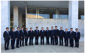 China's State Council Delegation Training Hosted by USCEC 中国国务院应急办公室赴美国培训简报