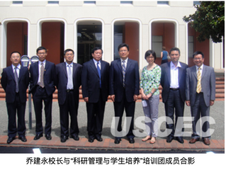 """China University of Mining and Technology """"Scientific Management and Student Training"""" Del"""